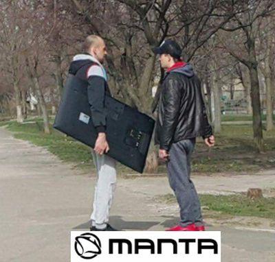 """Telewizor 4K 43"""" MANTA 43LUN58K"""