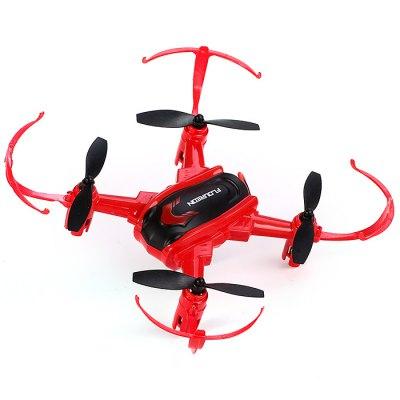 Quadcopter Floureon H101 za 24,50 zł @Everbuying