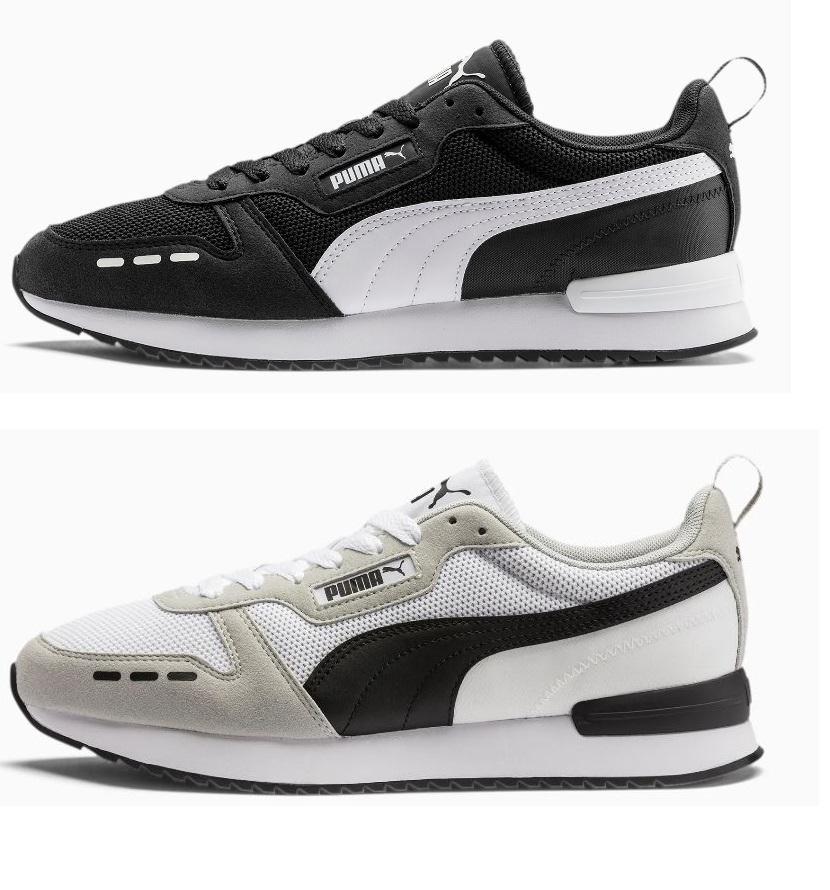 Promocje Sneakers ⇒ marzec 2020