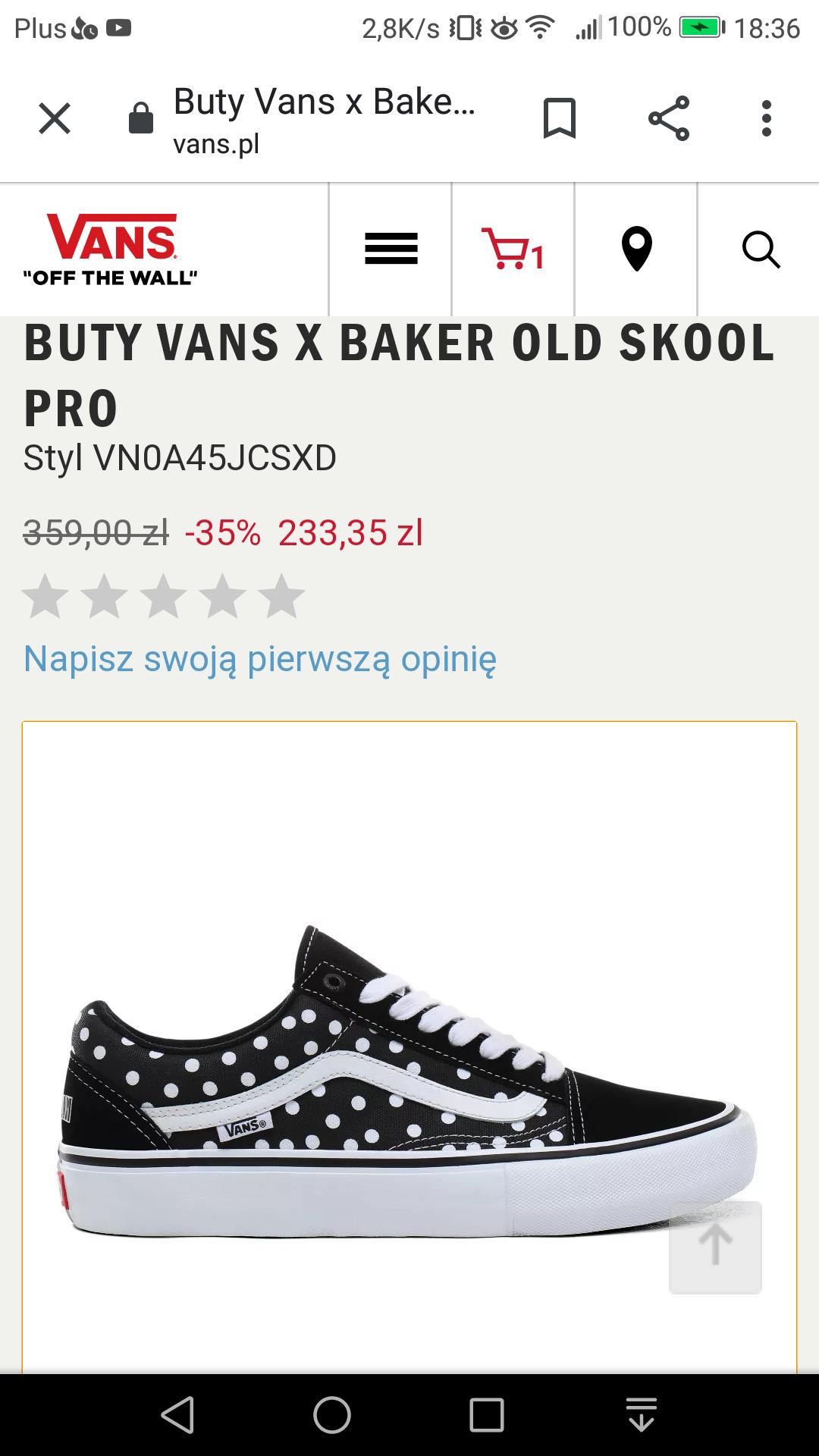 Buty vans x baker old skool pro