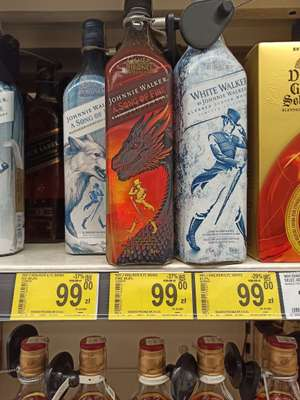"Whisky Johnnie Walker ""game of thrones"" za 99zł"