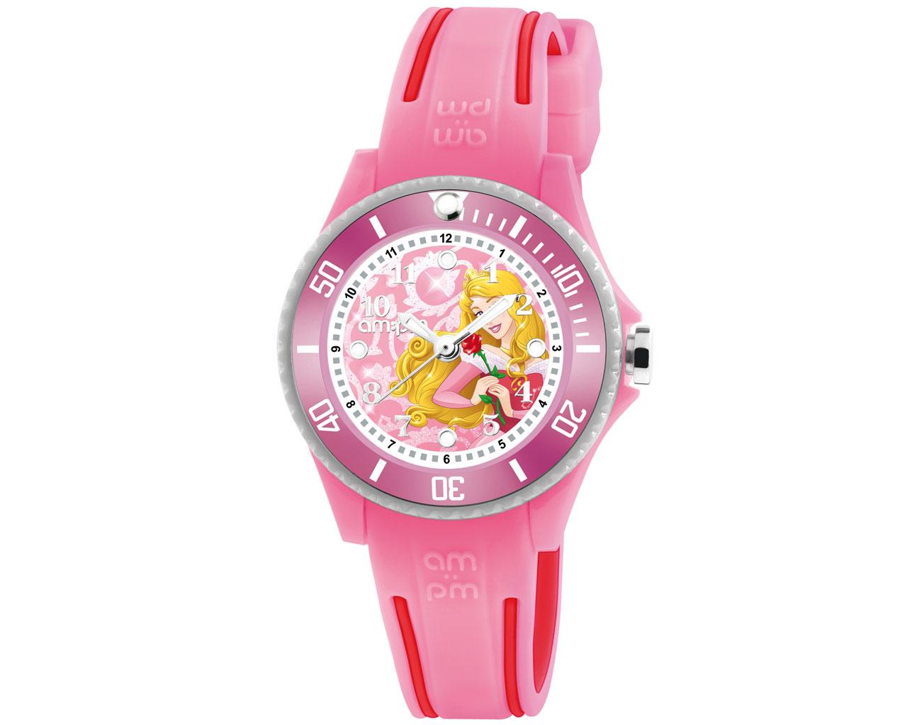 Promocja na zegarki dla dzieci do -70%