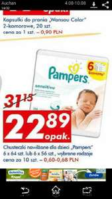 6-pak chusteczek Pampers za 22,89zl @ Auchan