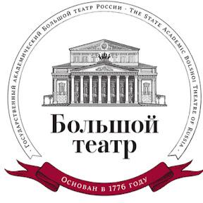 Balet do obejrzenia za free- Teatr Bolshoi (youtube)