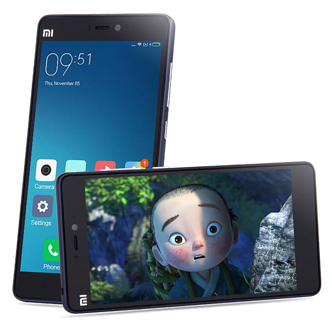 Xiaomi Mi4c 2GB RAM 16GB ROM LTE - dobra cena @Geekbuying