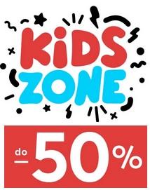 Buty dla dzieci do -50% z kodem + przykłady