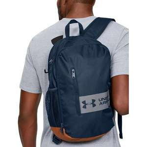 Wodoodporne plecaki Under Armour - kilka modeli do wyboru