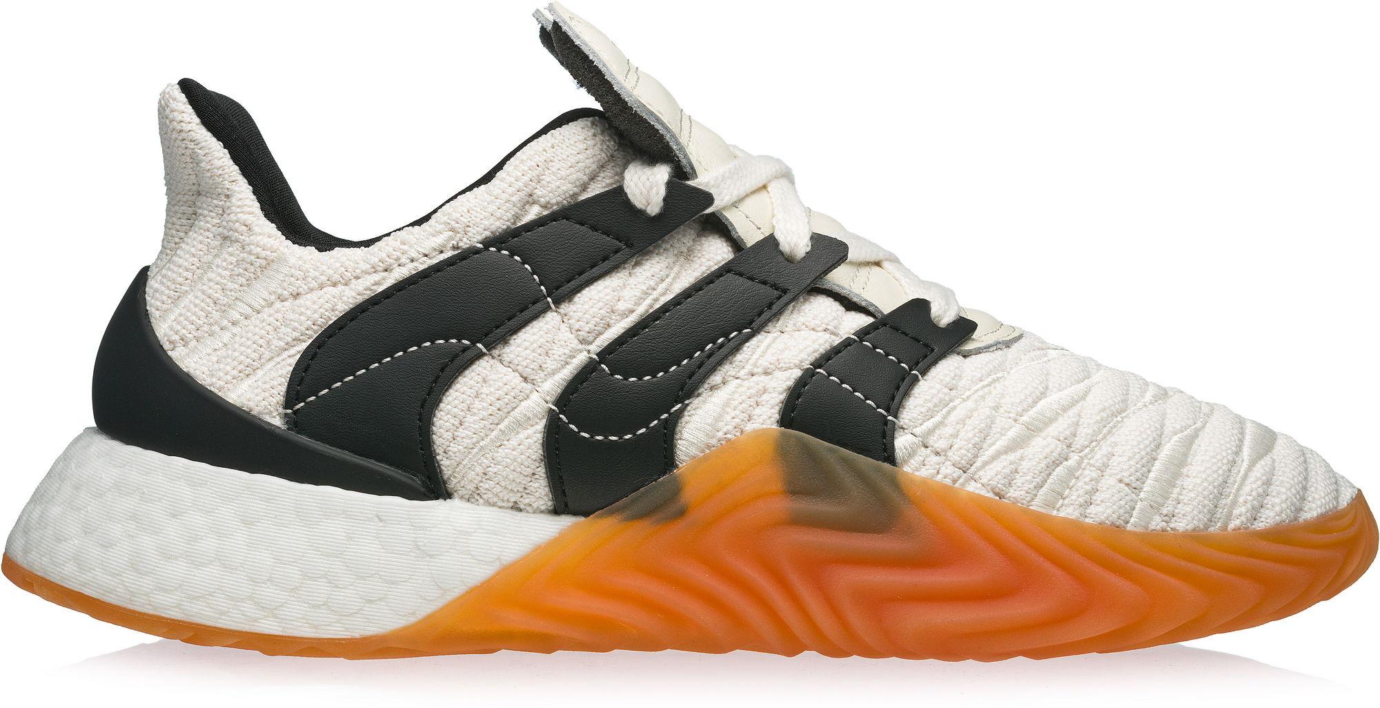 Adidas Sobakov Boost 2.0 buty męskie