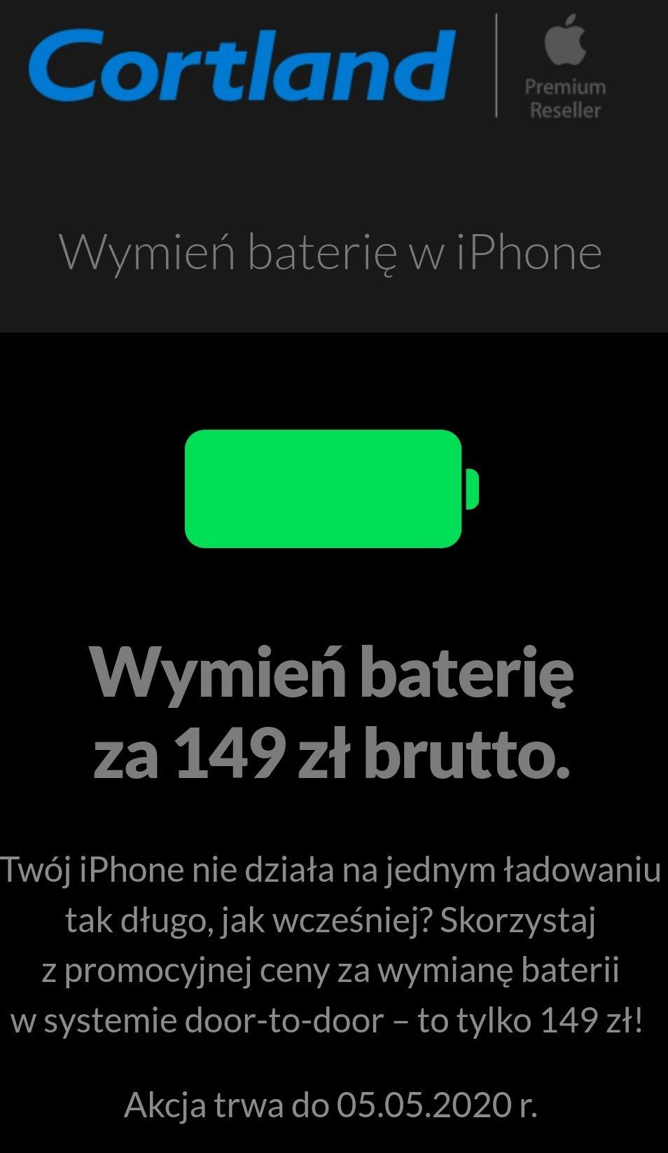 Wymiana baterii Iphone @ Cortland