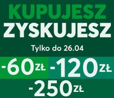 Eobuwie.pl kod -60 / -120 / -250 zł nieprzecenione