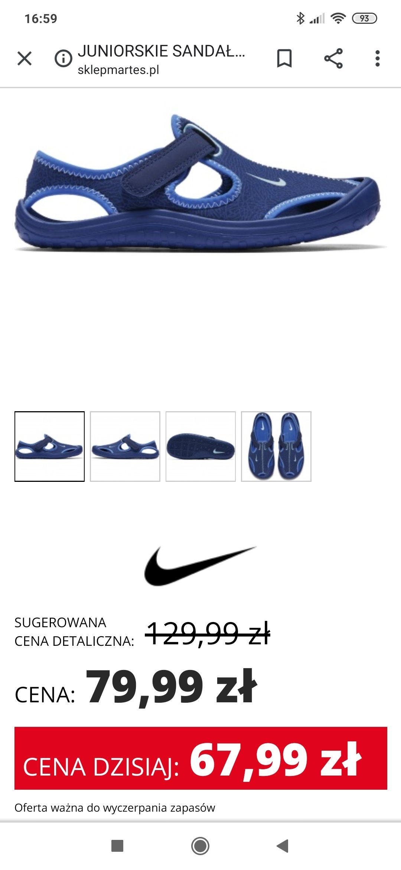 Buty dla dzieci Nike sunray junior 33,5