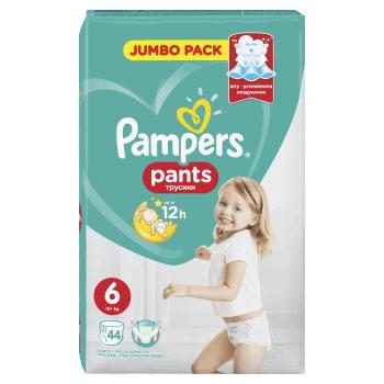 Pampers Pants - różne rozmiary (3,4,5,6,7) w świetnej cenie!