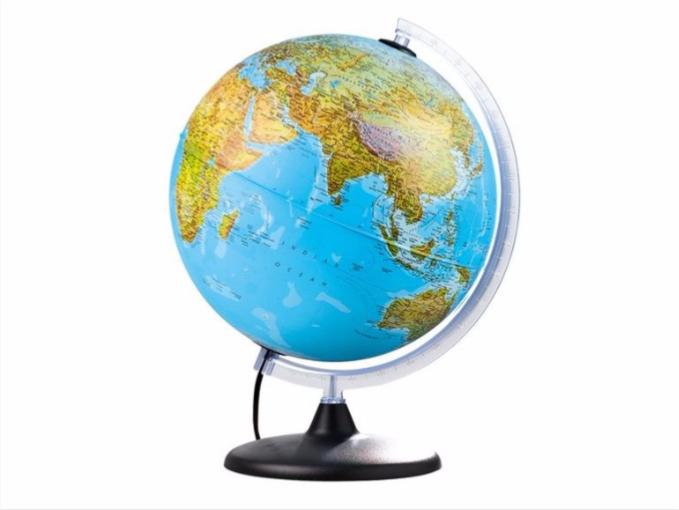 Globus podświetlany Melinera Ø 30 cm, mapa 2 w 1 fizyczna i polityczna. Lidl