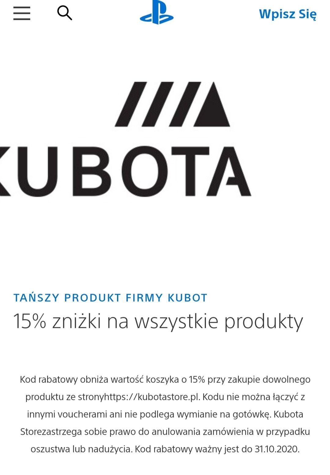 Rabat 15% na wszystkie produkty KUBOTA dla członków PlayStation Plus