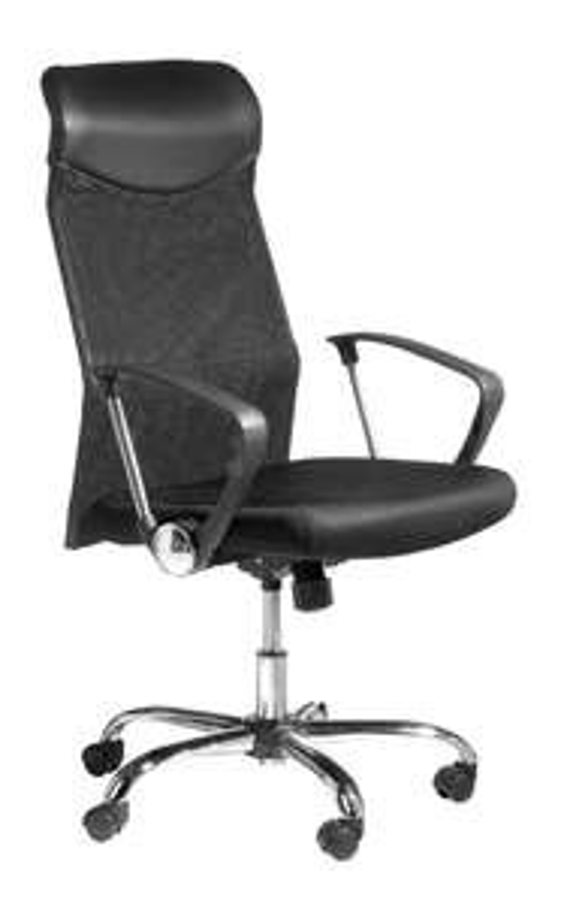 Krzesło biurowe BILLUM czarne Jysk