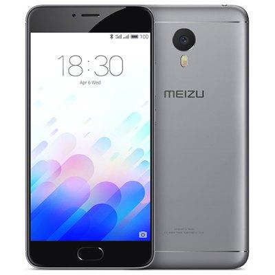 Meizu M3 Note - 2 GB RAM - 16 GB ROM @Gearbest