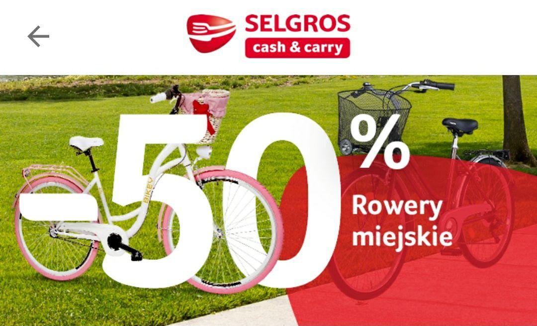 Rowery miejskie -50% selgros