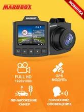 Wideorejestrator M340 GPS IPS NOVATEK/SONY