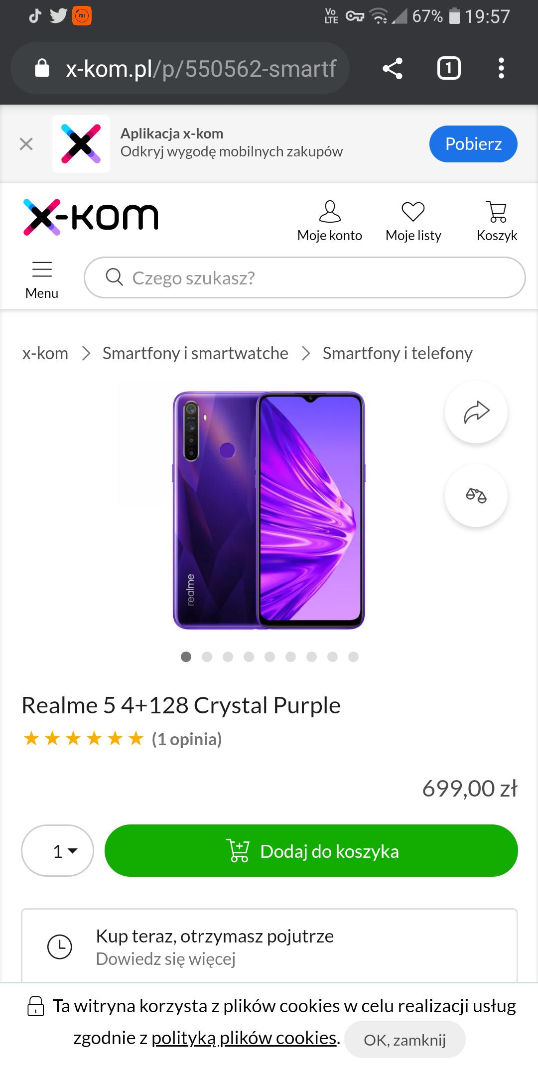 Realme 5 4+128 Crystal Purple