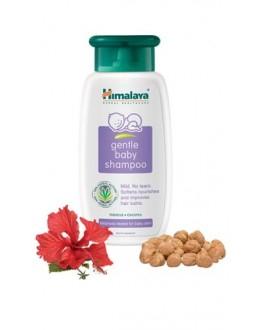 Himalaya szampon / płyn do kąpieli dla dzieci 200ml Kaufland Rybnik