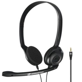 Sennheiser PC5 Chat - proste słuchawki do home office