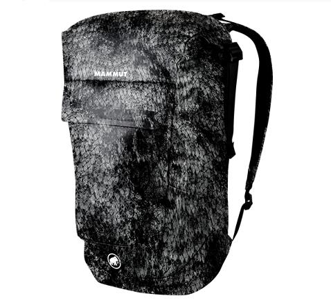 Plecak Mammut Seon Courier X za 184,95zł @ Limango