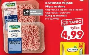 Mięso mielone wieprzowe z łopatki lub z łopatki wieprzowej lub wołowiny 500g (tylko 30.05)