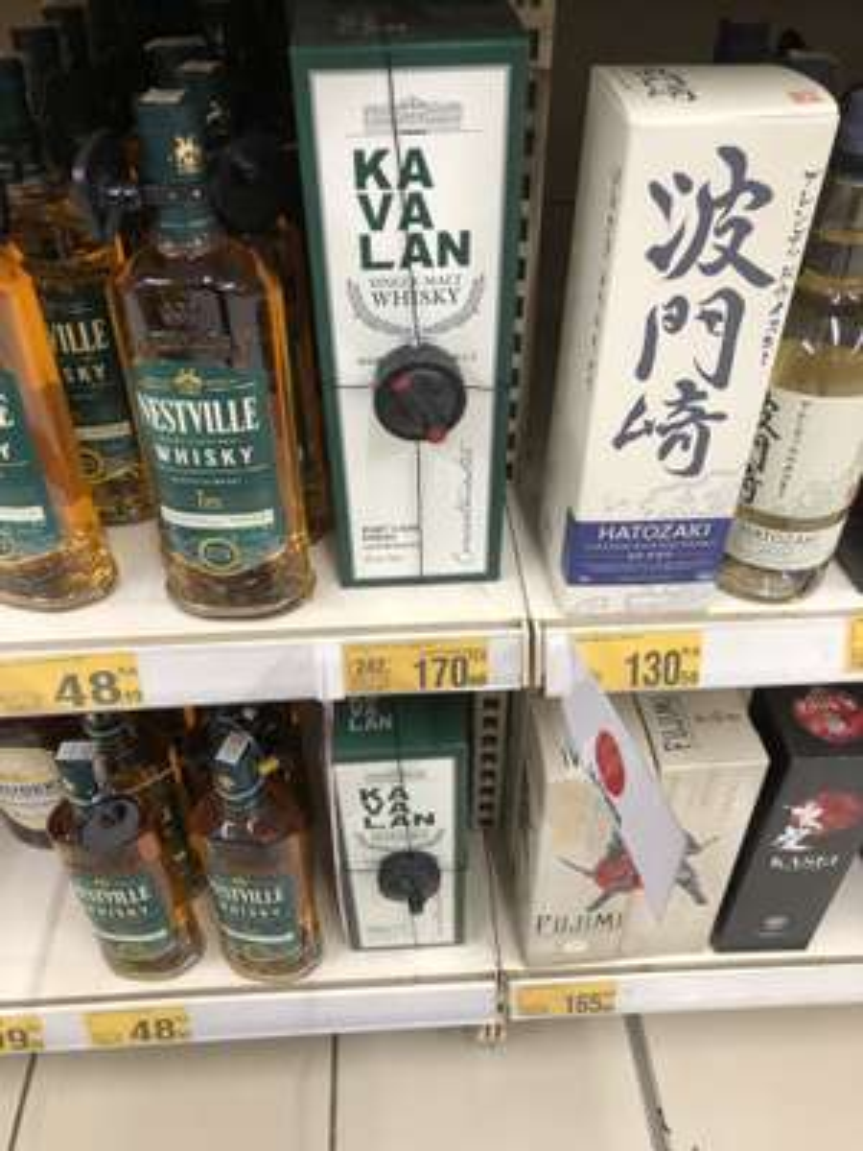Whisky Kavalan Port Cask Finish Auchan Bielany Wr.