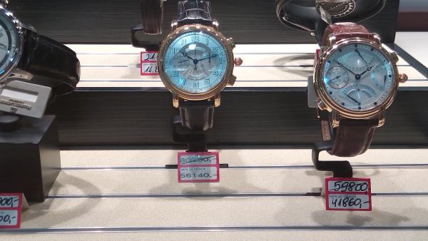 Przecena -24120zł na zegarek w Apart Kielce Galeria Echo