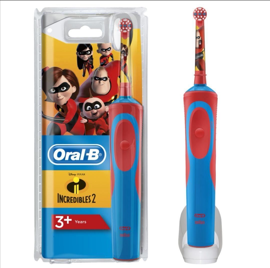Szczoteczka elekt Oral-B Vitality Kids Iniemamocni