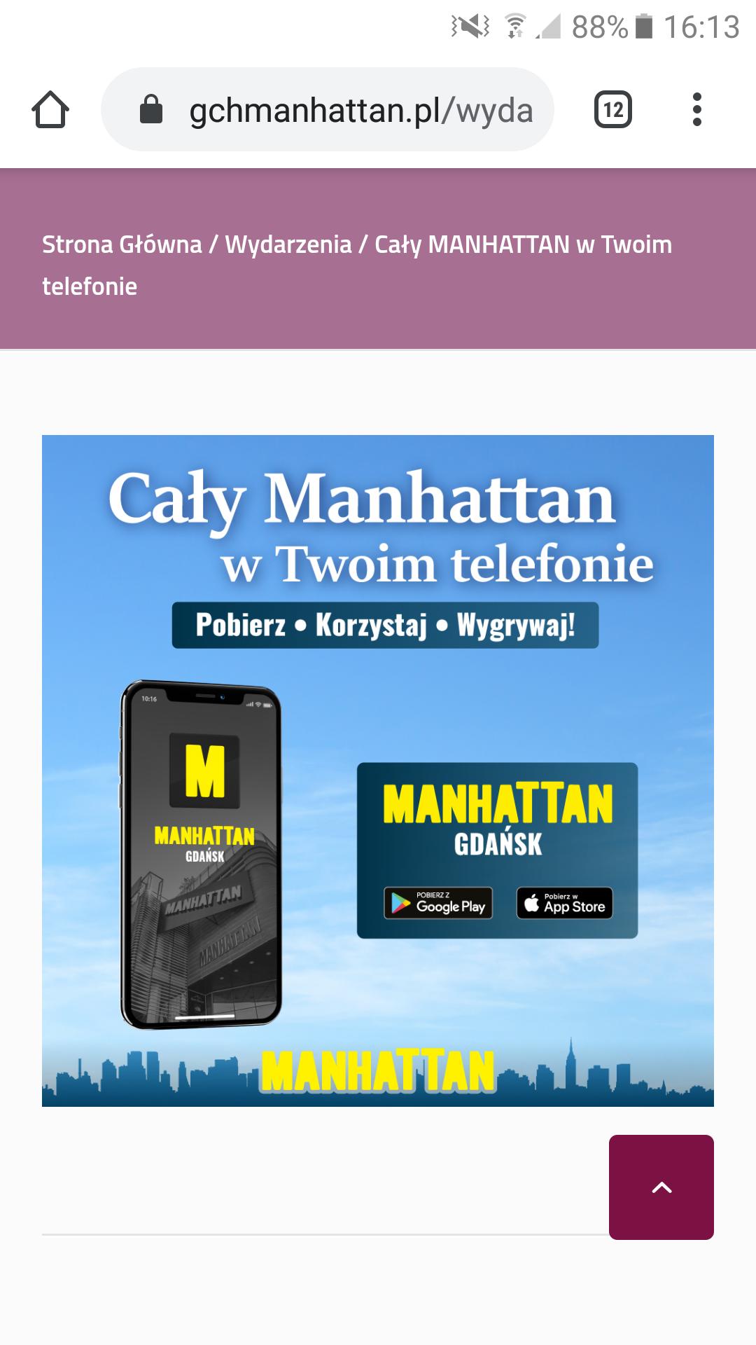 Cały Manhattan w Twoim Telefonie - zbieraj i wymieniaj