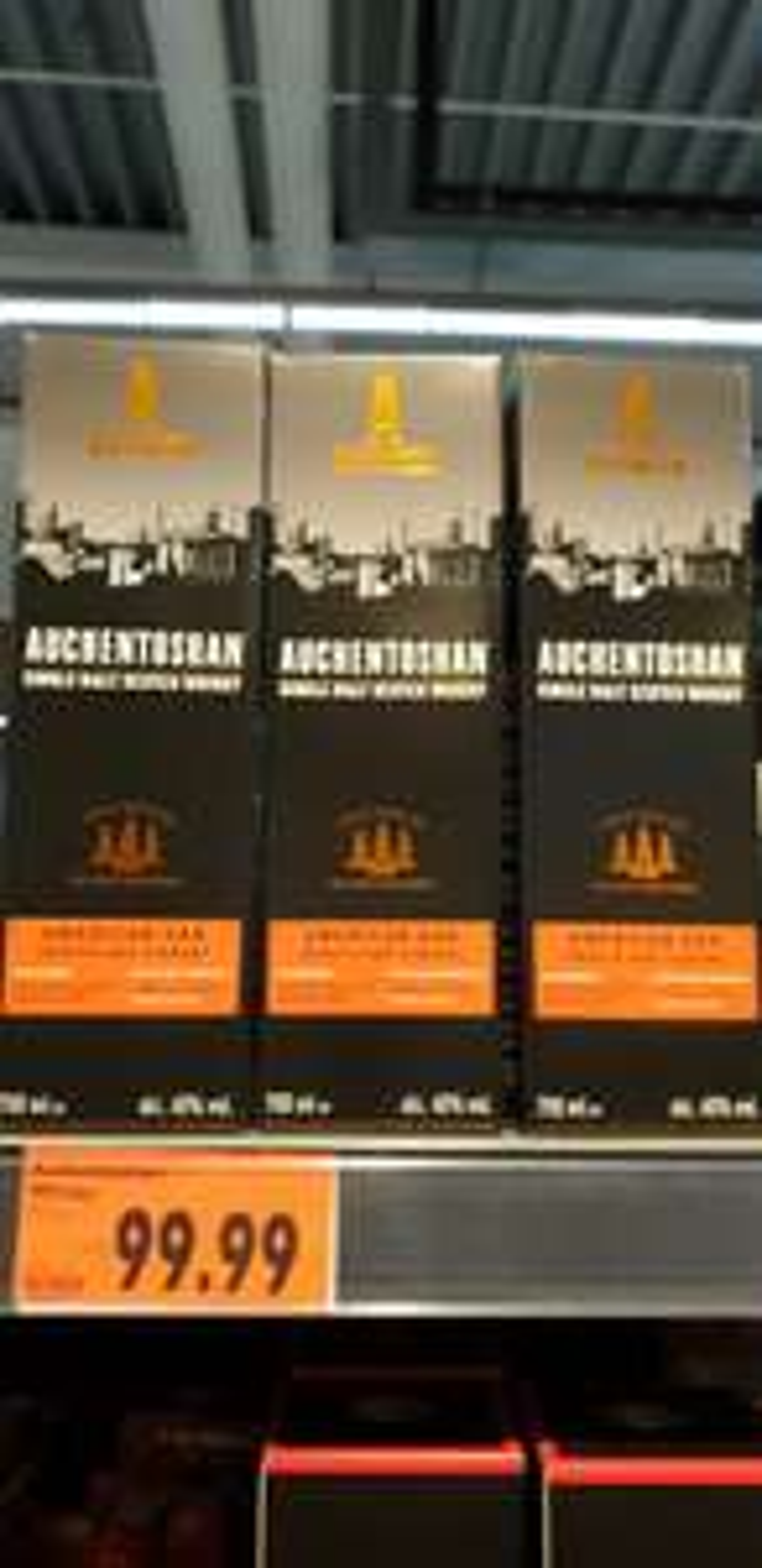Auchentoshan American Oak Smooth and Vibrant KAUFLAND