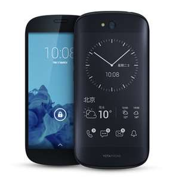 Dobra oferta na Smartphone Yotaphone 4,7 cala 2/32GB LTE Snapdragon 1920 x 1080 pixels ( Gorilla Glass )