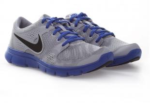 Buty Nike Flex Experience Rn za 179zł @ Agito