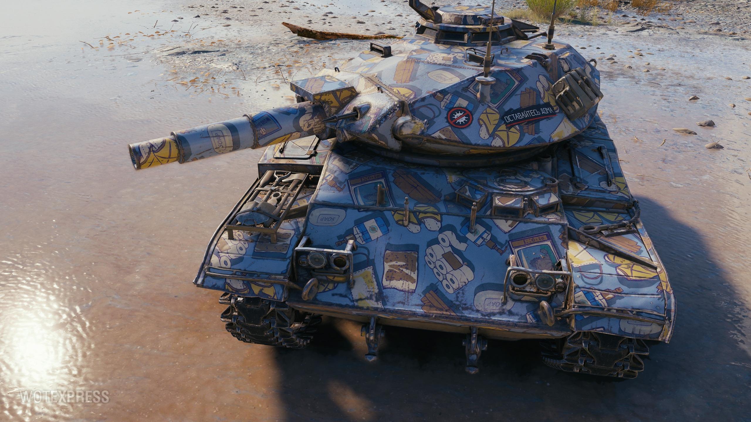 Darmowy styl 2d w World of Tanks