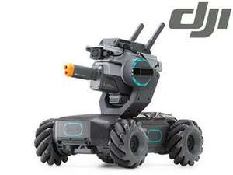 Robot edukacyjny DJI Robomaster S1