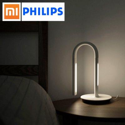 Lampka Xiaomi Philips 2 - przyjazna dla oczu - ma aplikacje @Gearbest