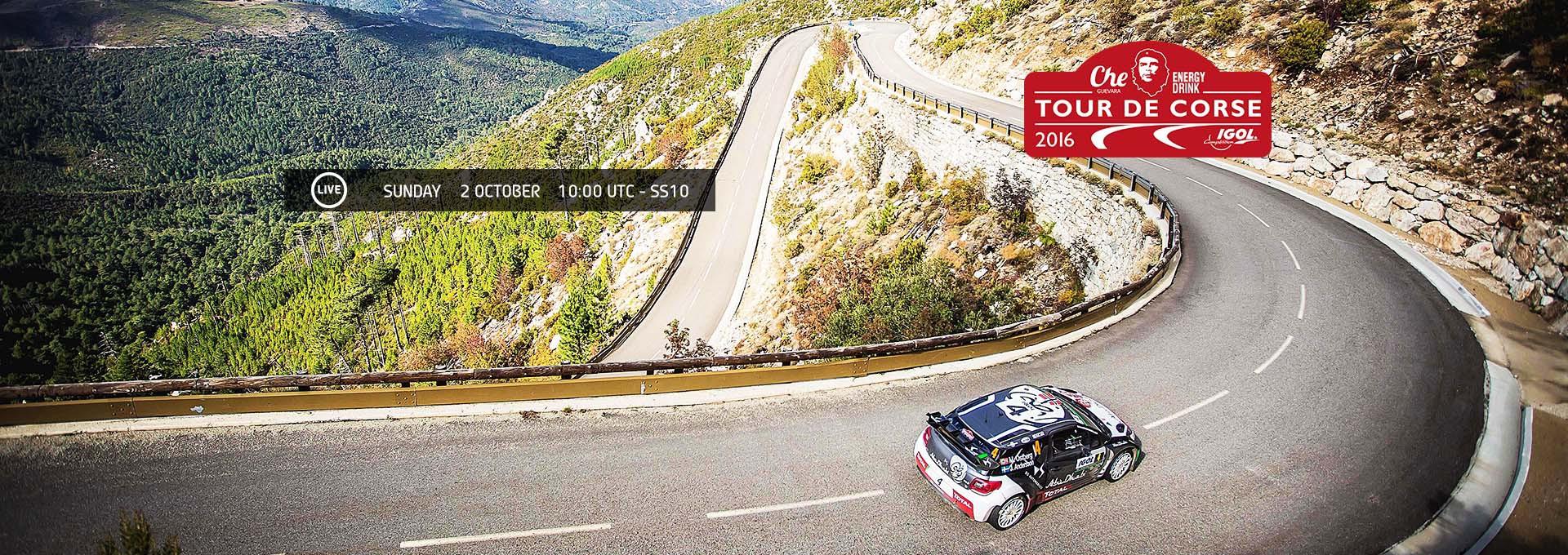 WRC+ na miesiąc za free z kodem