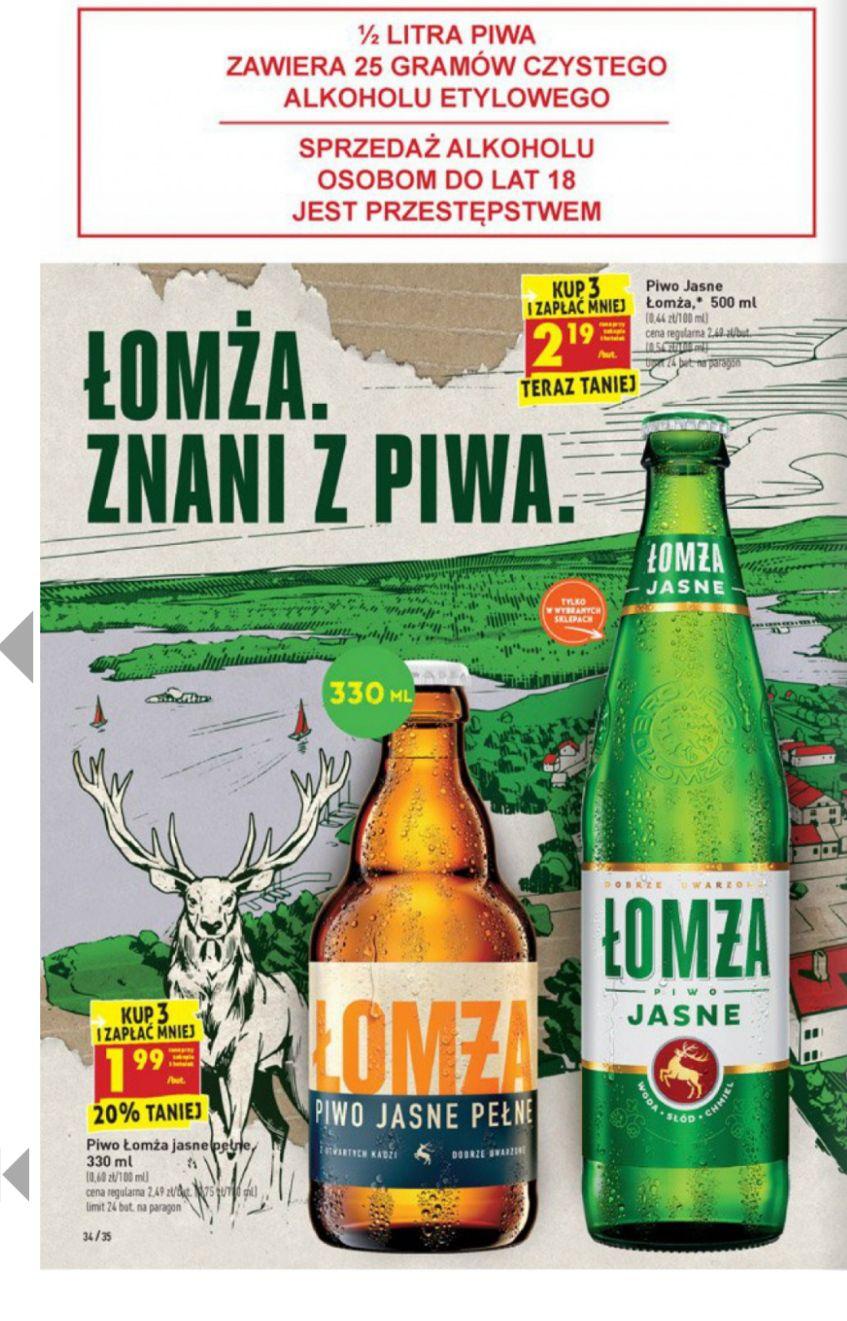 Piwo Łomża taniej przy zakupie 3 szt