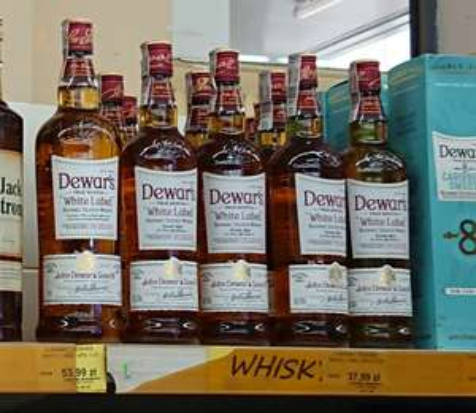 Whisky Dewar's white 0,7L - market Karolina Dąbrowa Górnicza