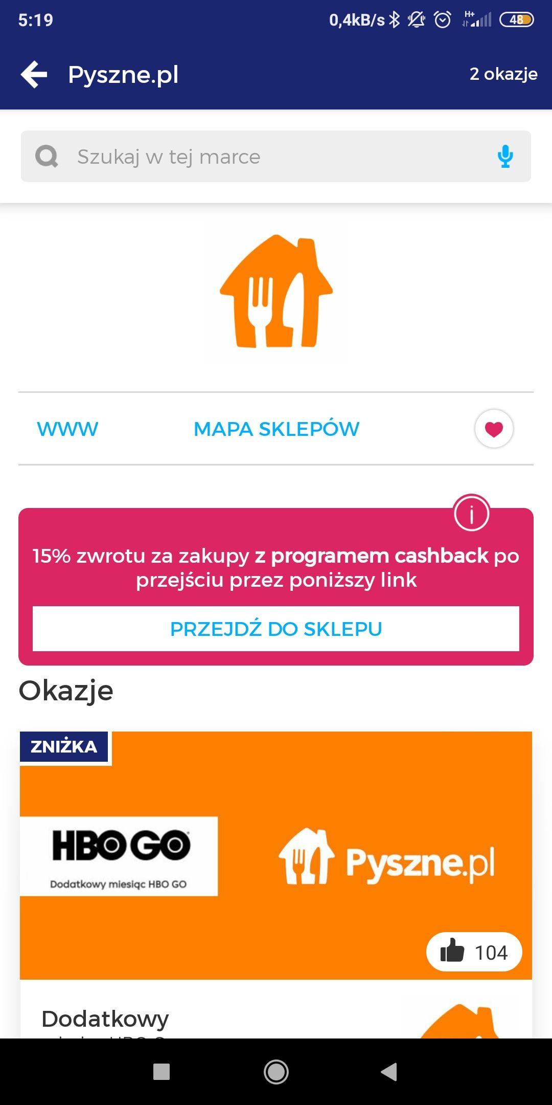 Pyszne.pl 15% zwrotu na goodie