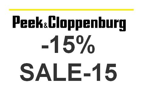 Dodatkowe -15% na wyprzedaż w @Peek&Cloppenburg - zestawienie