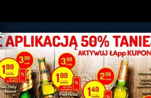Piwo Budweiser 0.5l i inne piwa 50% TANIEJ Z APLIKACJĄ (2 w cenie 1, 1 szt. za darmo) - Delikatesy centrum/Mila