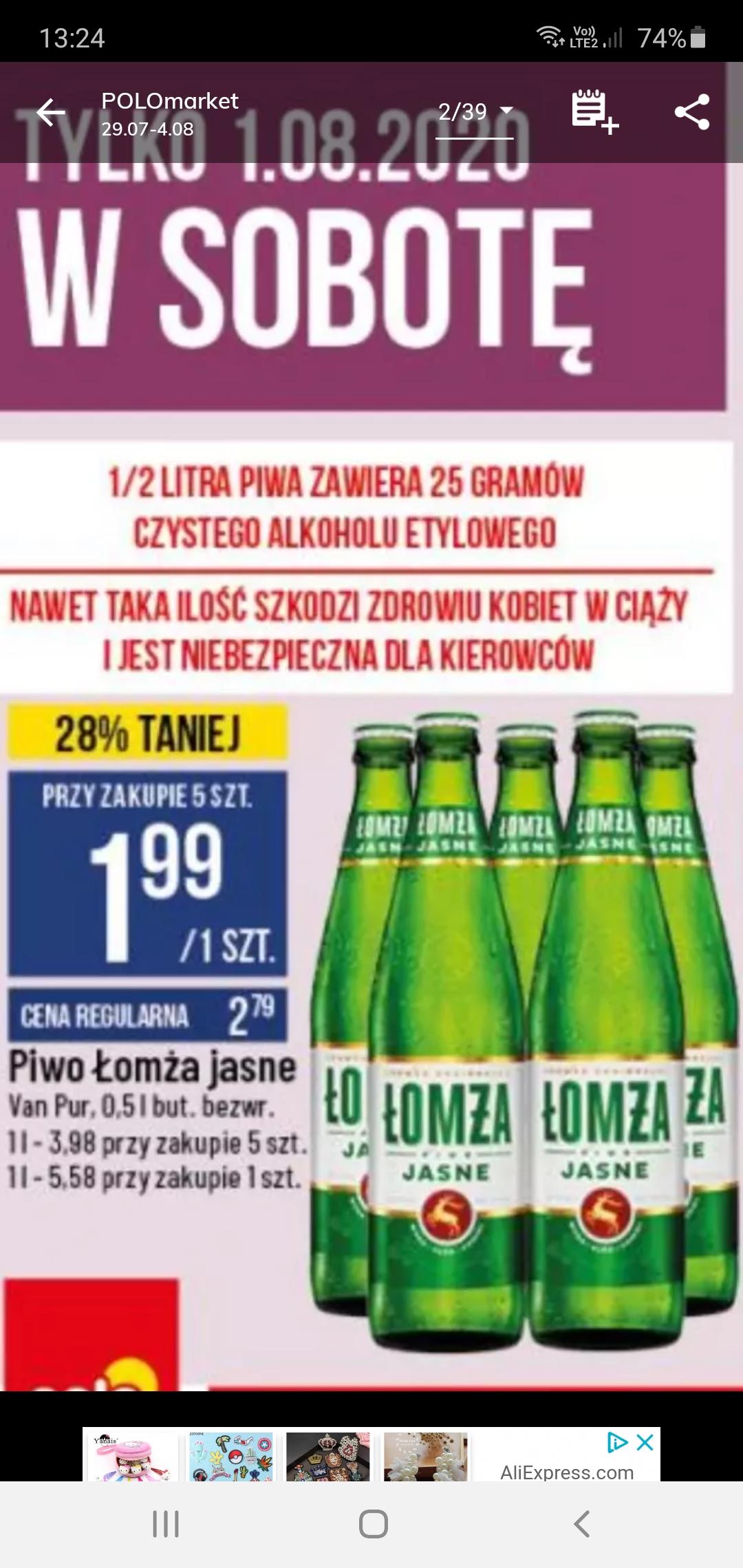 Piwo Łomża Jasne cena przy zakupie 5szt