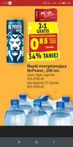 Be Power 250 ml (3 w cenie 2)
