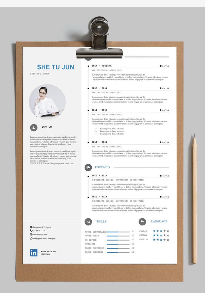 REZI, narzędzie do tworzenia profesjonalnego CV (dożywotnia licencja dla 1 użytkownika) Oprogramowanie