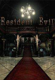 Resident Evil HD REMASTER - promocja w Gamersgate UK
