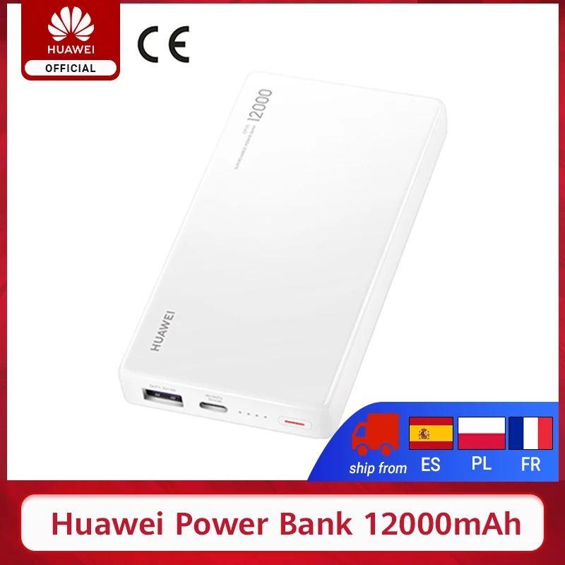 Powerbank Huawei cp12s 12000 mAh Supercharge 40W WYSYŁKA Z PŁ $21,49