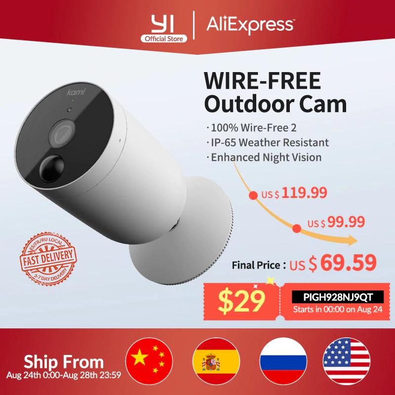 Zewnętrzna kamera bezprzewodowa YI KAMI Wire-Free Outdoor Cam z Hiszpanii @AliExpress