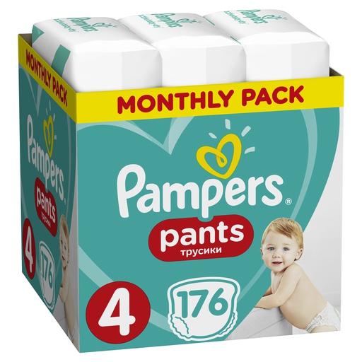 Pieluchy PAMPERS PANTS rozm.4, opakowanie 176szt. z darmową wysyłką (0,75 PLN / szt.)